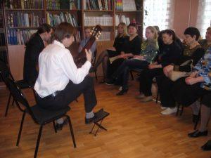 Музыкальная гостиная «Аккорд»